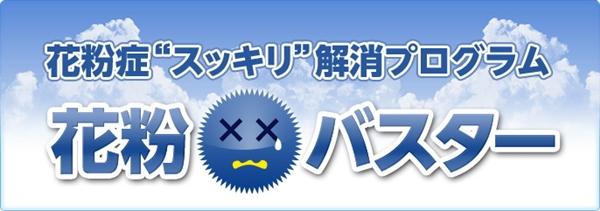 banner4_53652.jpg